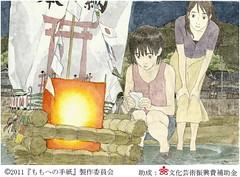 110215(2) - 「沖浦啓之×井上俊之×西尾鉄也」歷時7年籌備的劇場版《ももへの手紙》將在2012年首映!