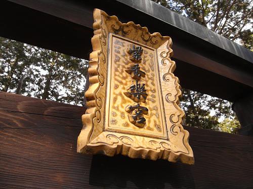 紫香楽宮跡@滋賀県-10