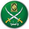 Logo Hermandad Musulmana