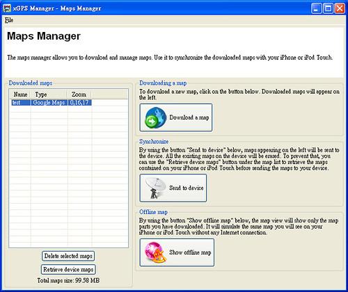 xgps_manager_05