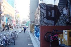 QP (J.F.C.) Tags: qp querenciapeligrosa msk stm hs graffiti tokyo japan shibuya