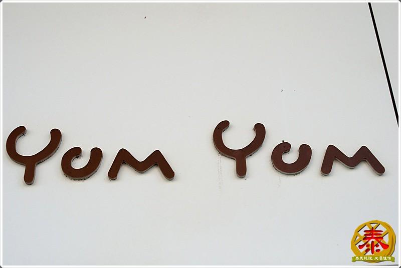 2011.02.06 YUM.YUM-16