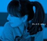 芦田愛菜 画像5
