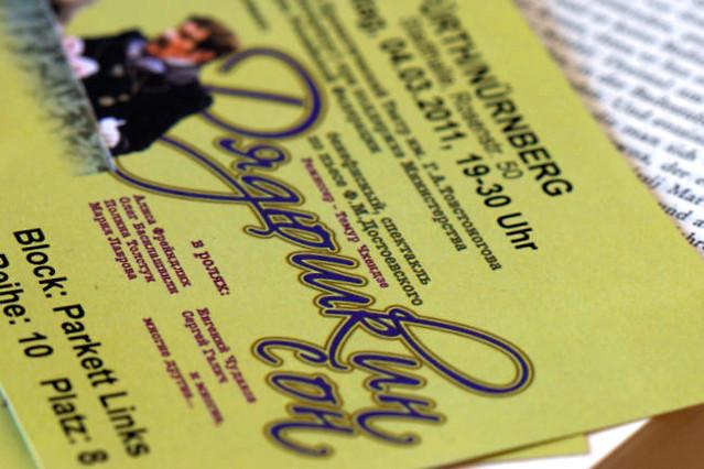 biletiki
