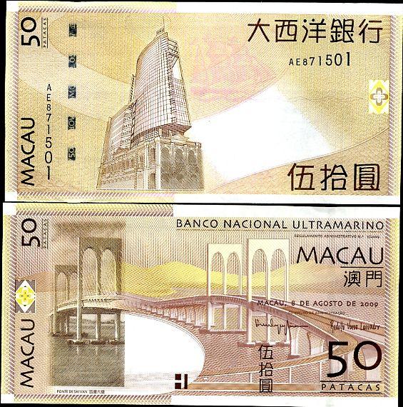 50 patacas Macao 2009