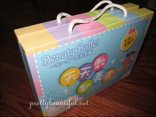 Beauty Buffet Mask Case