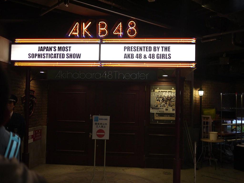 Theater Akihabara48
