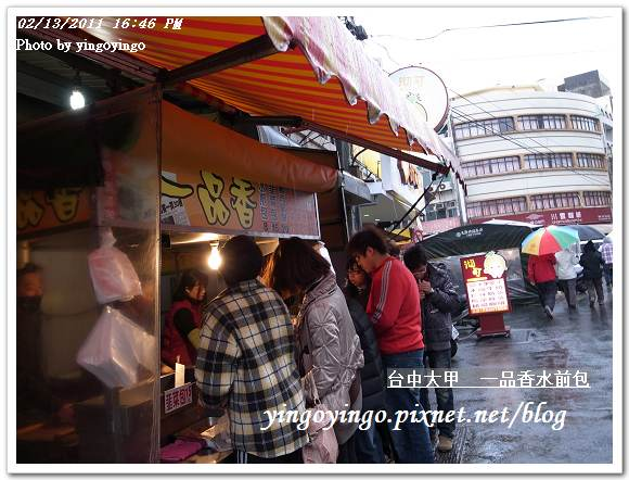 台中大甲_一品香水煎包20110213_R0017894