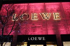 Osaka Loewe