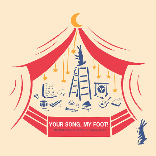 Your Song, My Foot!