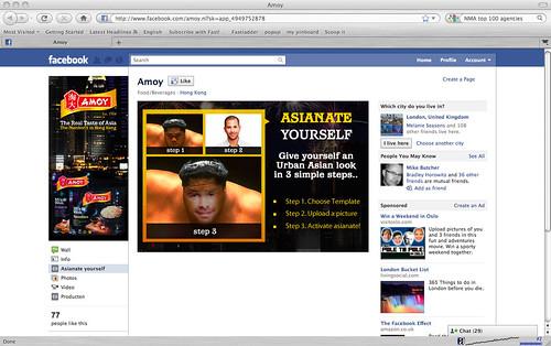 amoy facebook application