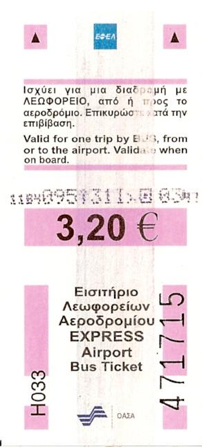 bilhete_aeroporto_grecia