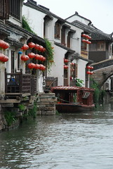 DSC_0364  Suzhou  (China) (tango-) Tags: china suzhou    kina cina pechino  in  shouzo           chinachinekinaquc