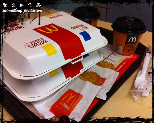 Food Promotions : McDonalds Free Big Breakfast!
