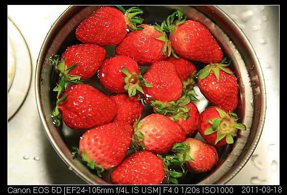 20110318Strawberry