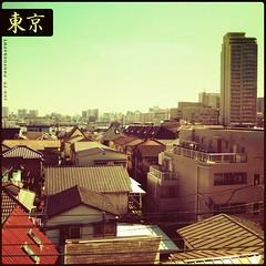 地震の前に、東京を出発 (Leaving Tokyo)