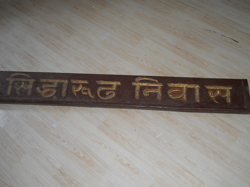 house name plates designs in india