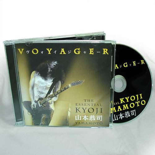 Voyager_CaseShot