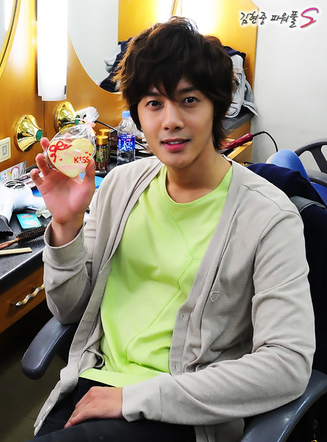 Kim Hyun Joong in Dressing Room