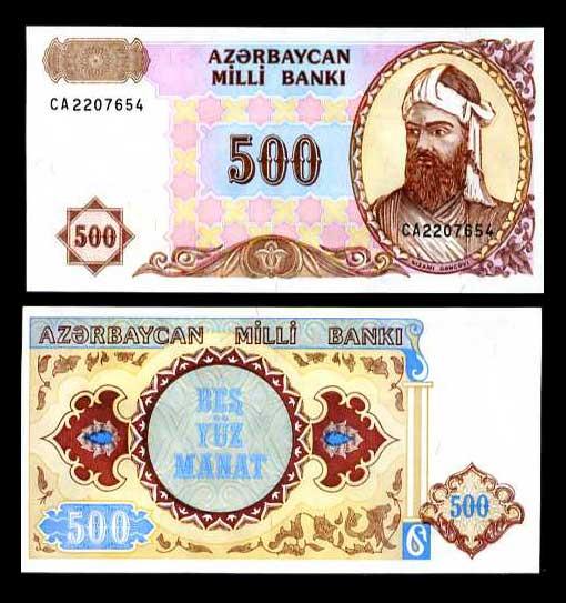 500 Manat Azerbajdžan 1993, P19b