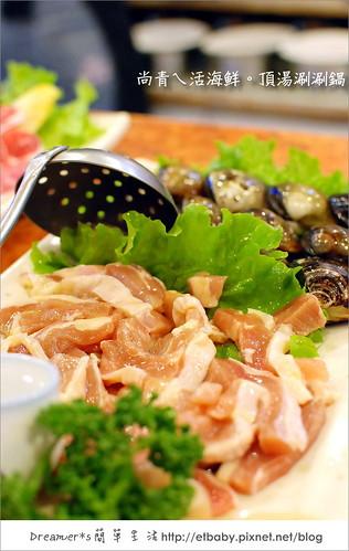 土雞腿肉蛤蜊鍋/320元