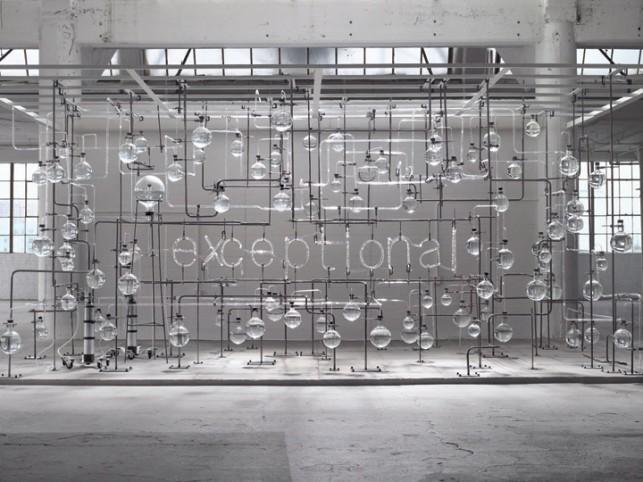 Inspiracija Web Arena