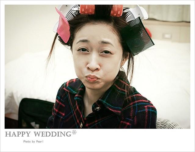 愛搞笑的新娘