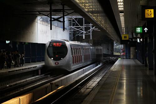 Ma On Shan line train arrives into Tai Wai station