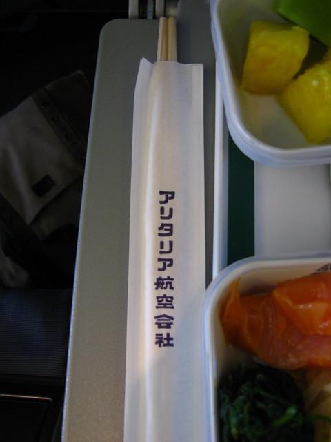 機内食の割り箸のフリー写真素材