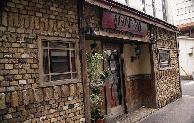 熊本市のレストランのフリー写真素材
