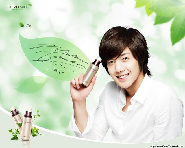 Kim Hyun Joong TFS Latest Signed Posters