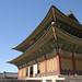 Changdeokgun Palace 청덕궁- US Army Korea - Yongsan-16