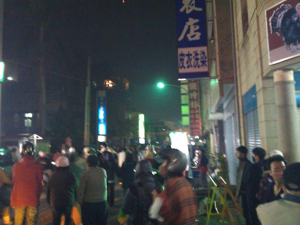 C360_2011-02-17 20-02-23.jpg