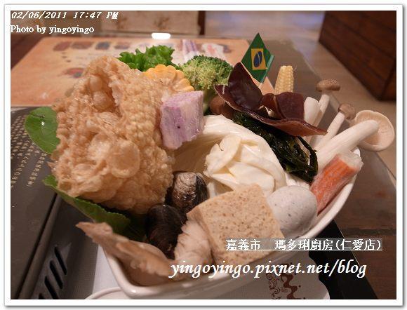 嘉義市_瑪多琍廚房20110206_R0017767