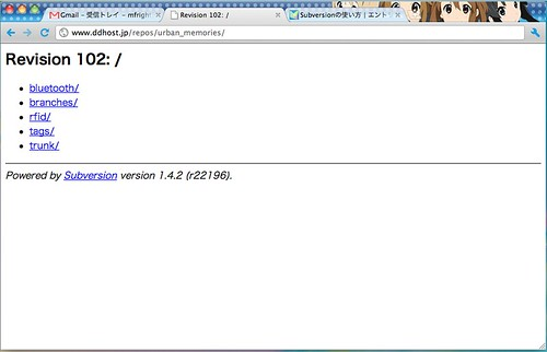 スクリーンショット(2011-02-21 11.12.48)