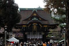 (Tamayura) Tags: japan nikon kyoto feb kansai d3 kitanotenmangu baikasai 2011 plumblossomfestival 70200mmf28gvrii 201102251508120