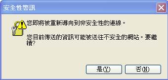 2011-03-01_142758
