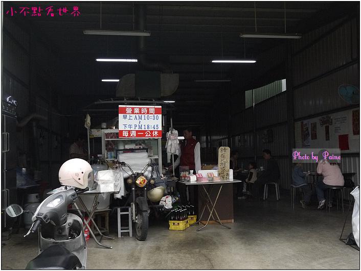 阿輝黑輪 (13).jpg