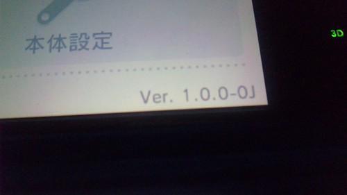 3DS Ver 1.0.0-0J