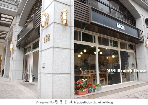 MOI Brunch House