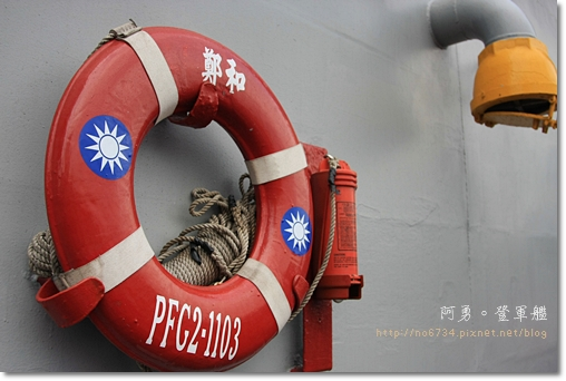 20110306_Navy_0229 f