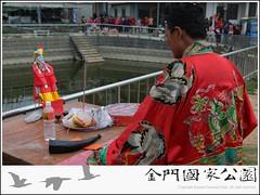 開浯恩主陳淵聖誕(2011)-06.jpg