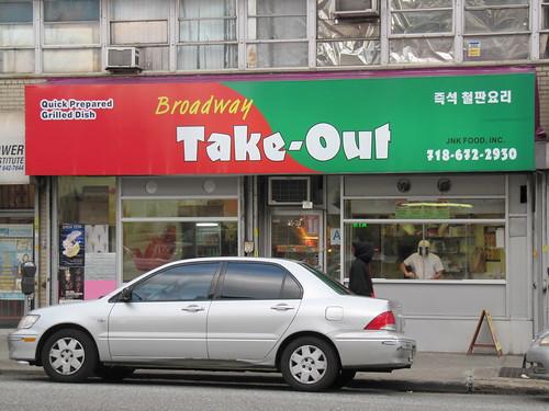 broadway takeout (9)
