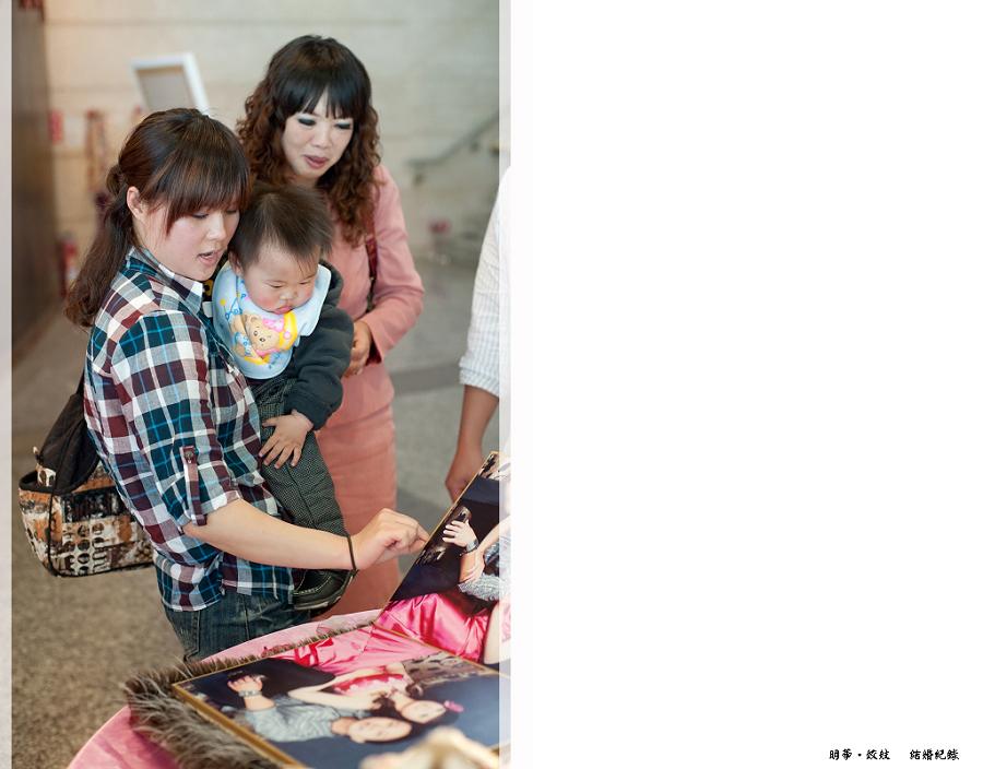 明華&姣妏_156