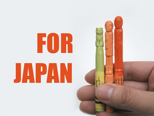 three miniature carvings to be raffled for Japanese Red Cross