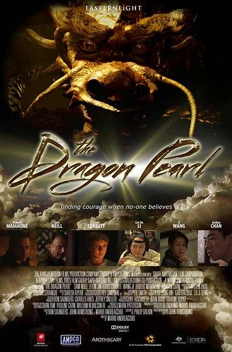 The Dragon Pearl 2011 DvDScr
