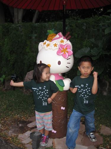 Owen and Aki with Hello Kitty