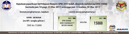 Semakan SPM 2010 melalui SMS
