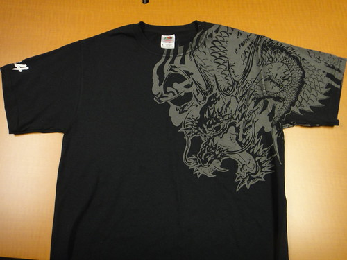 Yakuza 4 - Promo T-shirt
