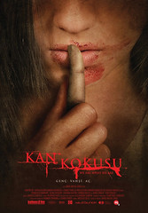 Kan Kokusu - We Are What We Are (2011)